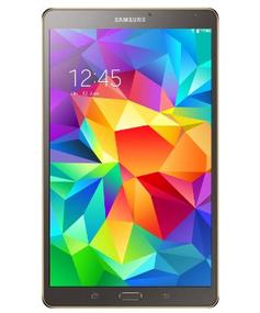Samsung Tablet: Gratis für Amazon-Vine-Rezensenten