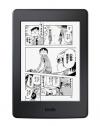 kindle-paperwhite-manga