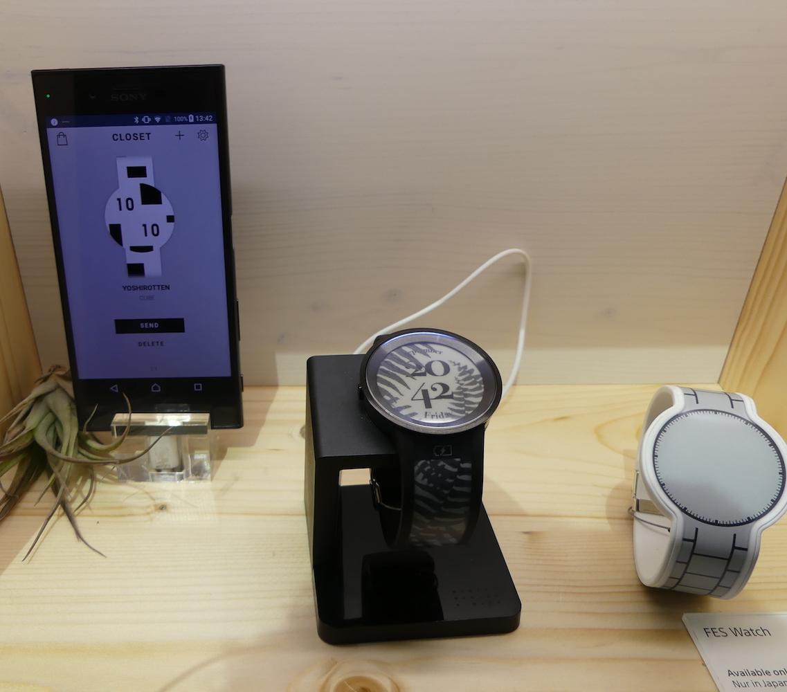 IFA 2017: Sony zeigt E-Ink-Smartwatch und ...